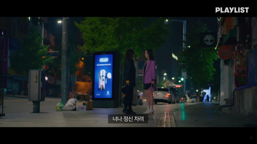 韓国語フレーズ-정신 차려-